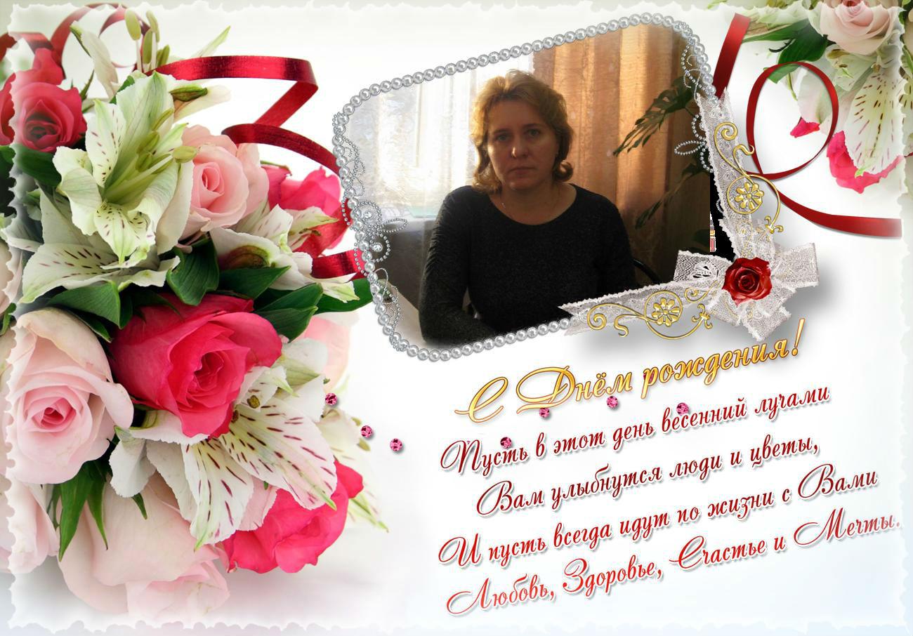 Поздравление с днем рождения наташи в картинках